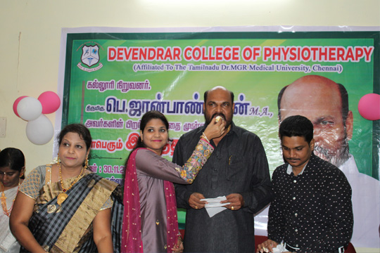 Devendrar College of Physiotherapy